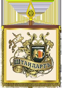 Картинки по запросу логотип штандарть